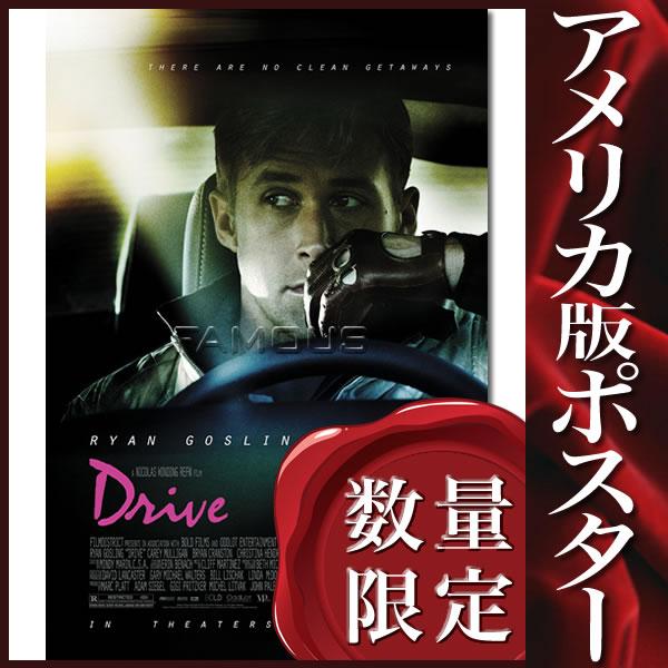 【映画ポスター】 ドライヴ ライアンゴズリング /おしゃれ アート インテリア フレームなし /REG-片面