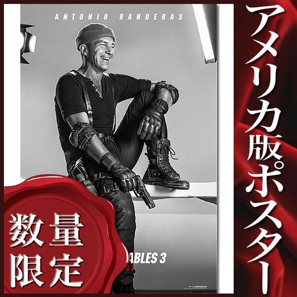 【映画ポスター】エクスペンダブルズ3 ワールドミッション (アントニオ・バンデラス) /ADV-DS