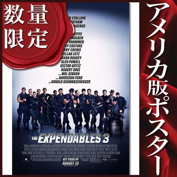 【映画ポスター】エクスペンダブルズ3 ワールドミッション グッズ /インテリア アート おしゃれ フレームなし 約69×102cm /REG-両面