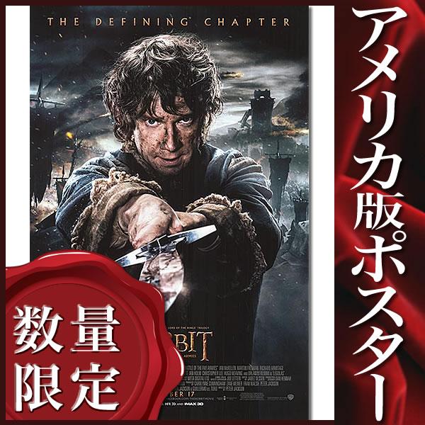 【映画ポスター】ホビット 決戦のゆくえ (イアンマッケラン) /REG-DS