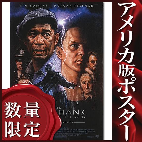 【映画ポスター】ショーシャンクの空に (ティム・ロビンス) /公開10周年記念 DS