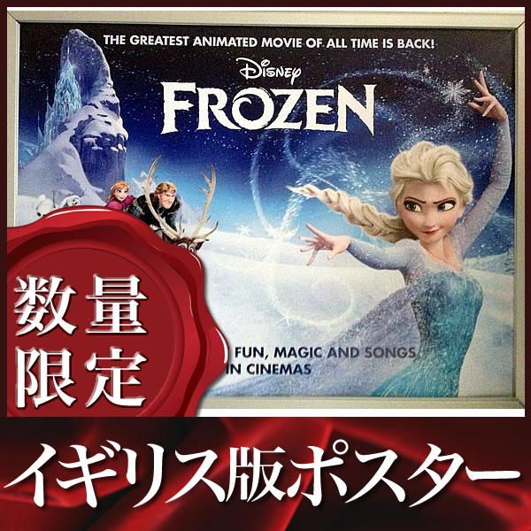 【映画ポスター】アナと雪の女王 (ディズニー) /イギリス・レア版 DS