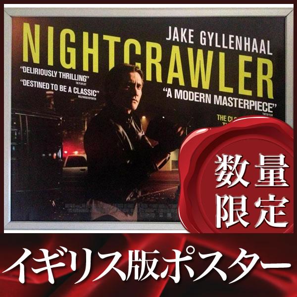 【映画ポスター】ナイトクローラー (ジェイクギレンホール) /イギリスレア版 DS