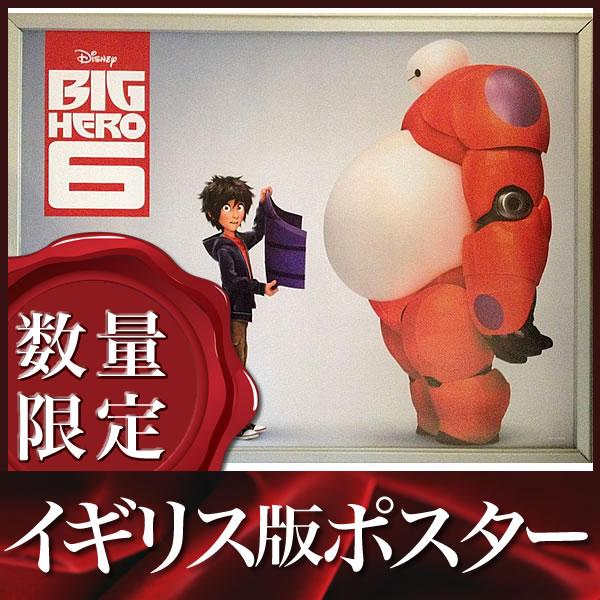 【映画ポスター】ベイマックス (ディズニー) /イギリス版 DS