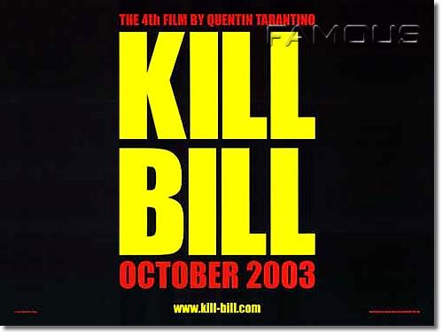 【映画ポスター】 キル・ビル Vol.1 (ユマ・サーマン) /イギリス版 DS