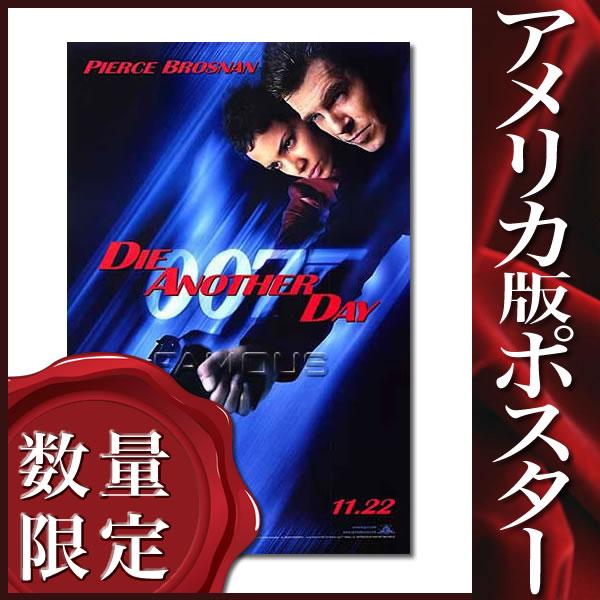 【映画ポスター】 007 ダイアナザーデイ グッズ /インテリア アート おしゃれ フレームなし /ジェームズボンドとジンクス ADV-DS