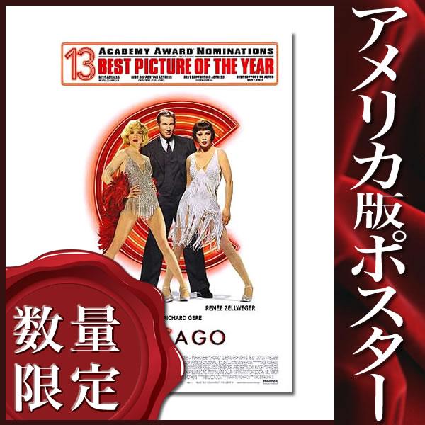 【映画ポスター】 シカゴ (レニーゼルウィガー) /アカデミー賞記念SS