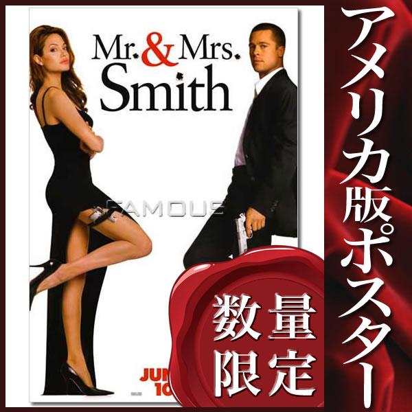 【セクシーポスター】 MR.&MRS.スミス (ブラッドピット) /2nd ADV-SS