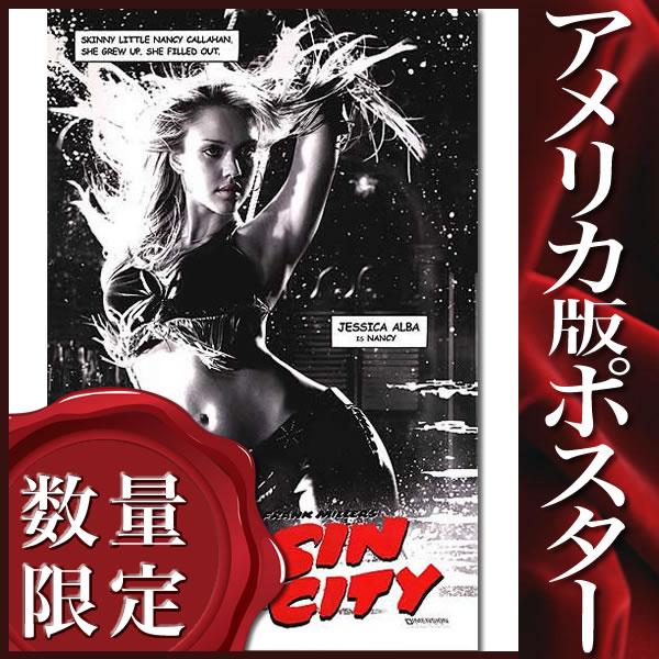 【セクシーポスター】 シンシティ (ジェシカアルバ) /モノクロ両面印刷