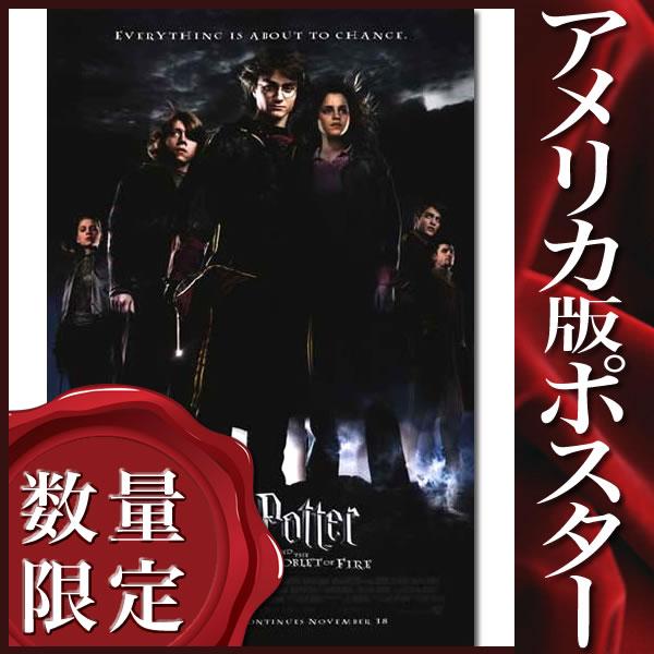 【映画ポスター】 ハリー・ポッターと炎のゴブレット (ダニエル・ラドクリフ) /REG-DS