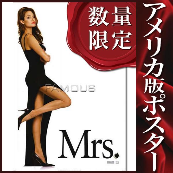 【セクシーポスター】 Mr. & Mrs. スミス (アンジェリーナジョリー) / ADV-DS