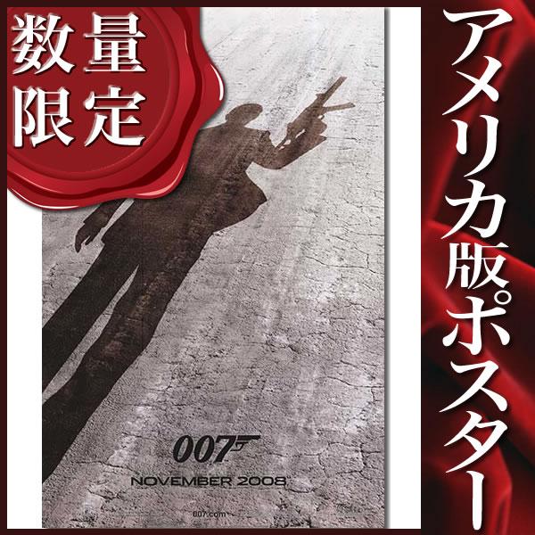 【映画ポスター】 007 慰めの報酬(ジェームズボンド グッズ/ダニエルクレイグ) /公開日入りADV-DS