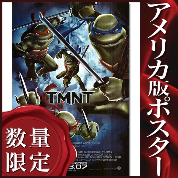 【映画ポスター】 ミュータントニンジャタートルズ (TMNT) /REG-DS
