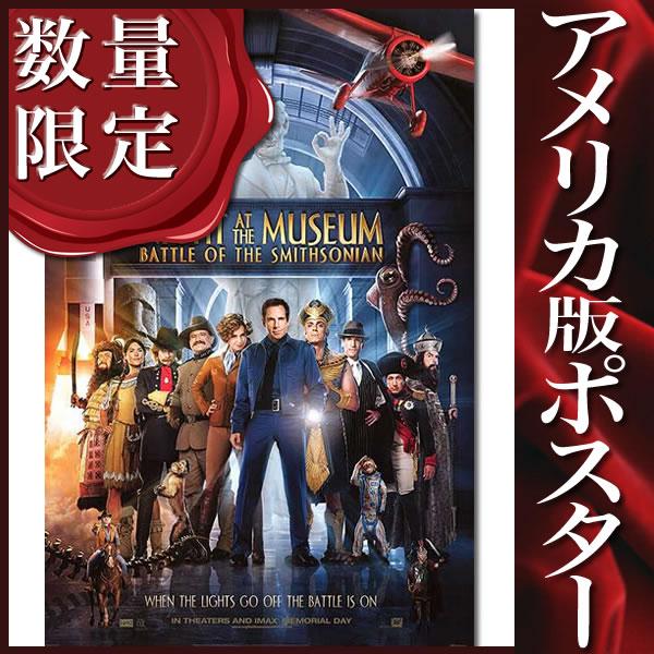 【映画ポスター】 ナイト ミュージアム2 (ベン・スティラー) /ADV-DS