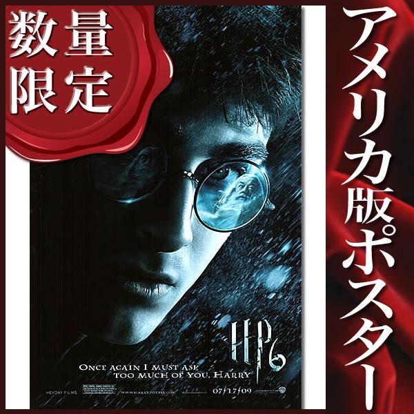 【映画ポスター】 ハリー・ポッターと謎のプリンス (ダニエル・ラドクリフ) /ADV-DS