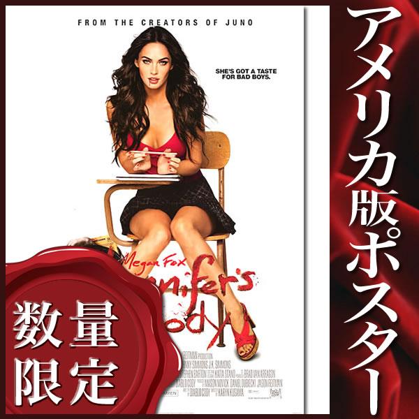 【セクシーポスター】 ジェニファーズボディ (ミーガンフォックス) /B-DS