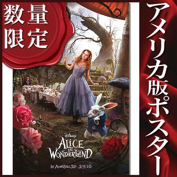 【映画ポスター】 アリス・イン・ワンダーランド (ミア・ワシコウスカ) /アリス アート インテリア おしゃれ ADV-DS