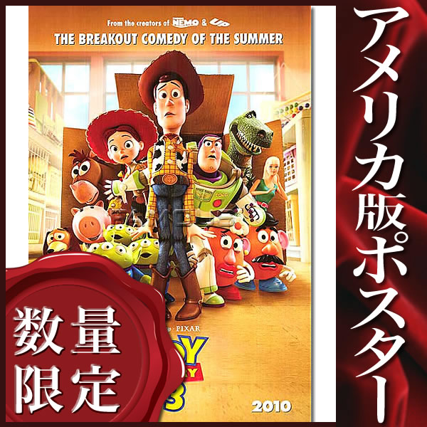 【映画ポスター】 トイストーリー3 ディズニー グッズ /キャラクター ADV-DS