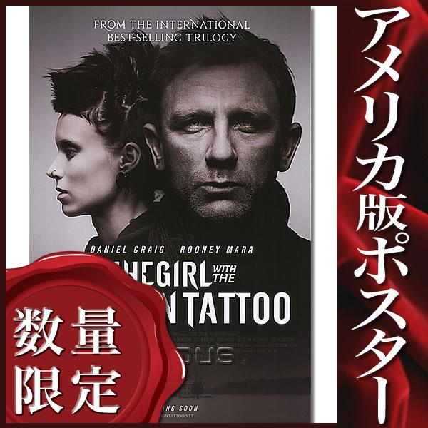 【映画ポスター】ドラゴンタトゥーの女 (ダニエルクレイグ) /Face ADV-DS