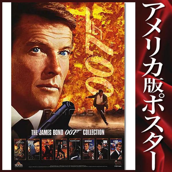 【映画ポスター】007 グッズ ジェームズ・ボンド ロジャー・ムーア 特別編集SS
