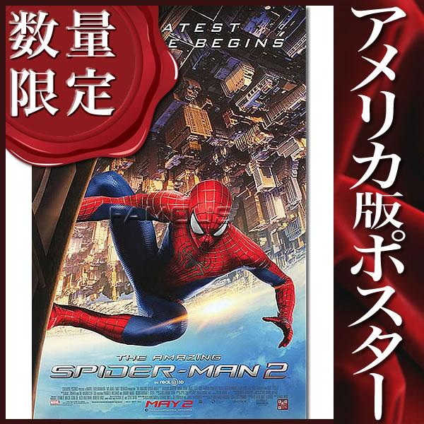 【映画ポスター】 アメイジングスパイダーマン2 グッズ /マーベル アメコミ インテリア アート おしゃれ フレーム別 /REG-両面