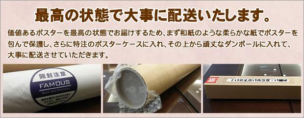【映画ポスター】エクスペンダブルズグッズ/モノクロタトゥードクロインテリアADV-DS
