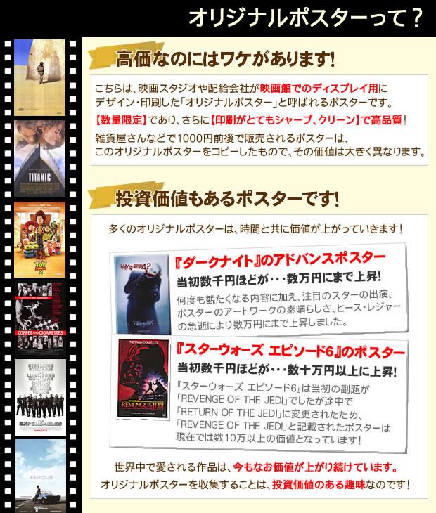 エクスペンダブルズ映画ポスター/ADV-DS