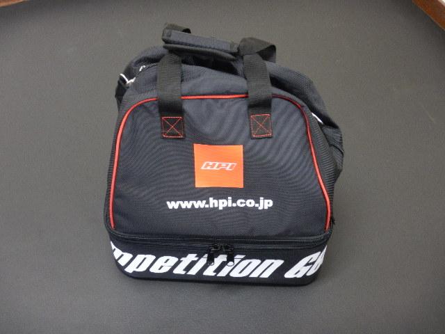 2018年モデル!HPI製ヘルメットバッグ(ショルダーベルト付き)
