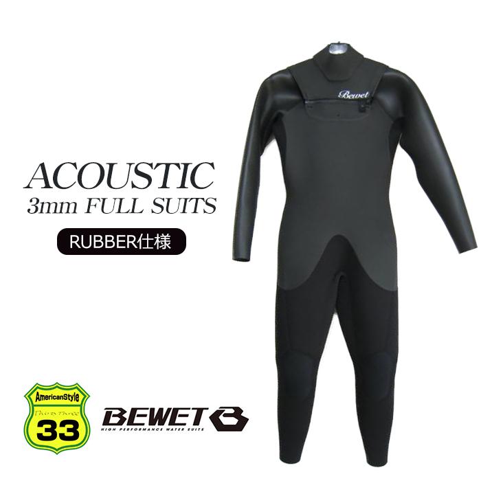 2018 BEWET ビーウェット 男性用 ウェットスーツ BE WET ACOUSTIC 3mm FULL
