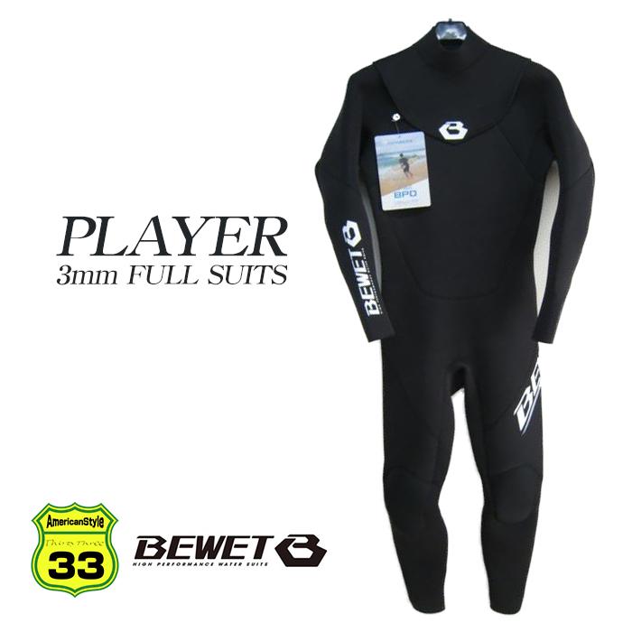 2018 BEWET ビーウェット 男性用 ウェットスーツ BE WET PLAYER 3mm FULL black