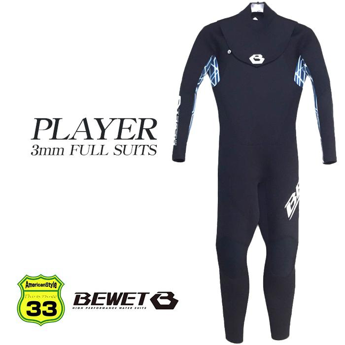 2018 BEWET ビーウェット 男性用 ウェットスーツ BE WET PLAYER 3mm FULL nb