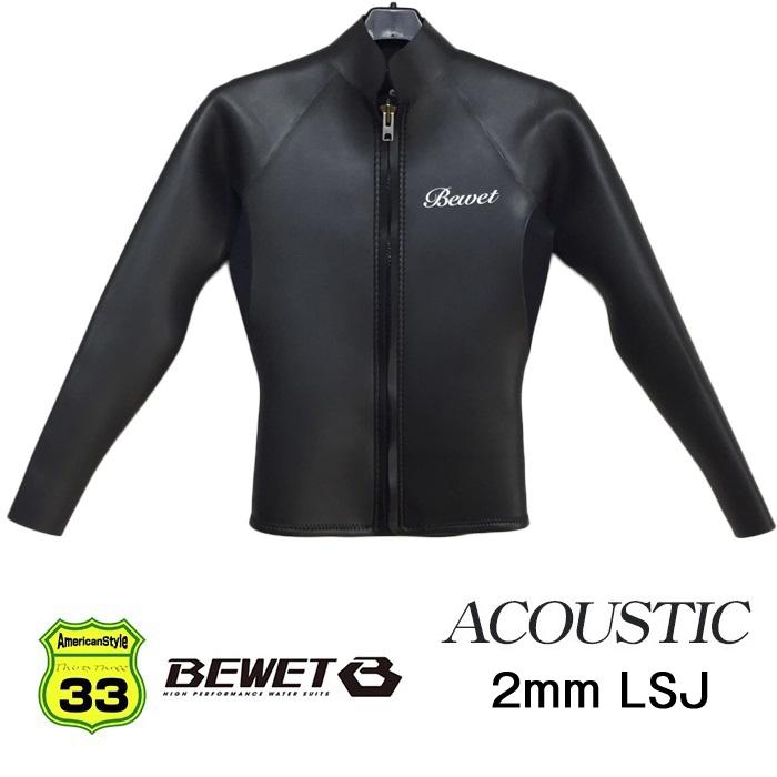 2018 BEWET ビーウェット 男性用 ウェットスーツ BE WET ACOUSTIC 2mm LSJ ジャケット