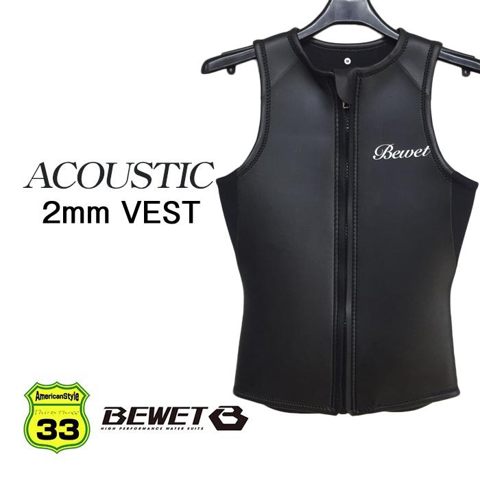2019 BEWET ビーウェット 男性用 ウェットスーツ BE WET ACOUSTIC 2mm VEST ベスト