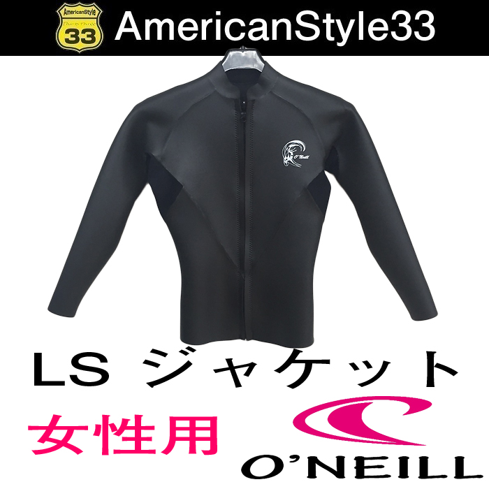 2018モデル ★O'NEILL★女性用 WOMEN'S SUPERLITE CLASSIC LS ジャケット 2mm×1.5mm スキンブラック