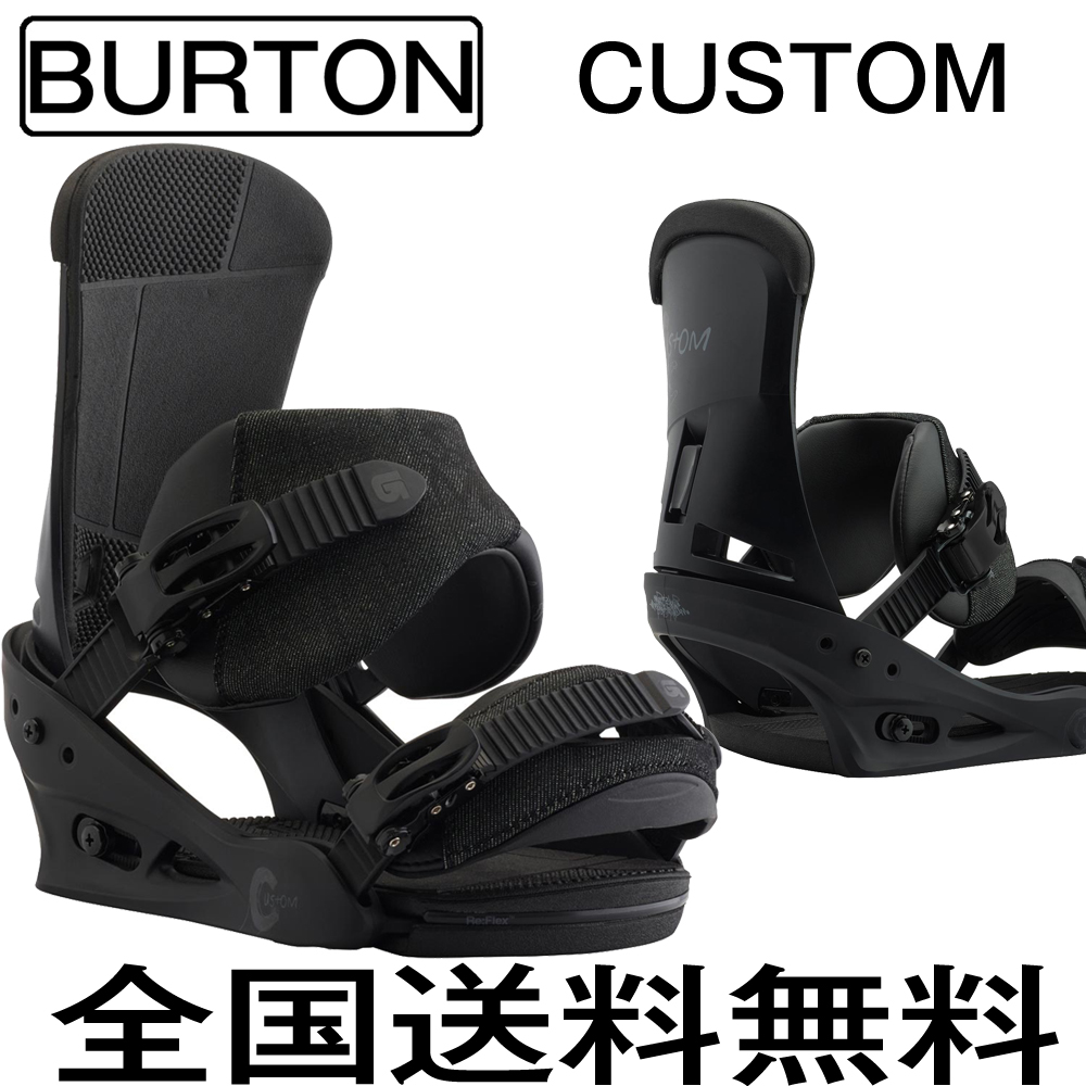 バートン 2018モデル BURTON Custom Re:Flex Black Matte