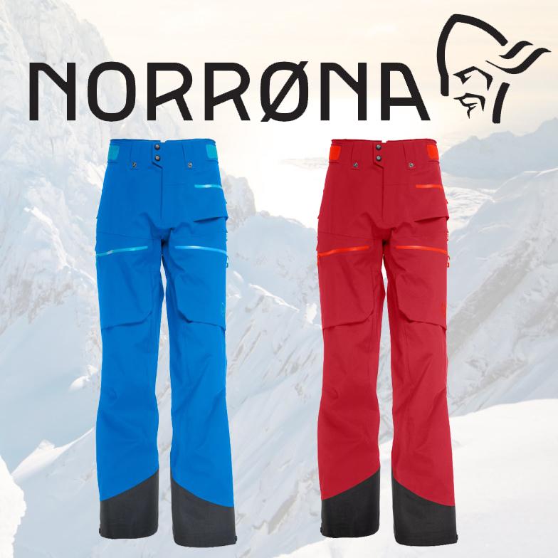 スキー スノーボード ノローナ 2018 Norrona lofoten Gore-Tex Pro Pants