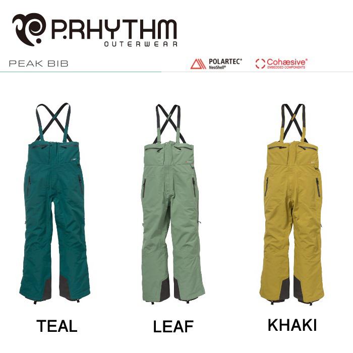 スノーボード ウェア プリズム パンツ 2018モデル プリズム 2018モデル P.RHYTHM パンツ PEAK BIB, Bag shop WAKABAYASHI:4eb02e24 --- officewill.xsrv.jp