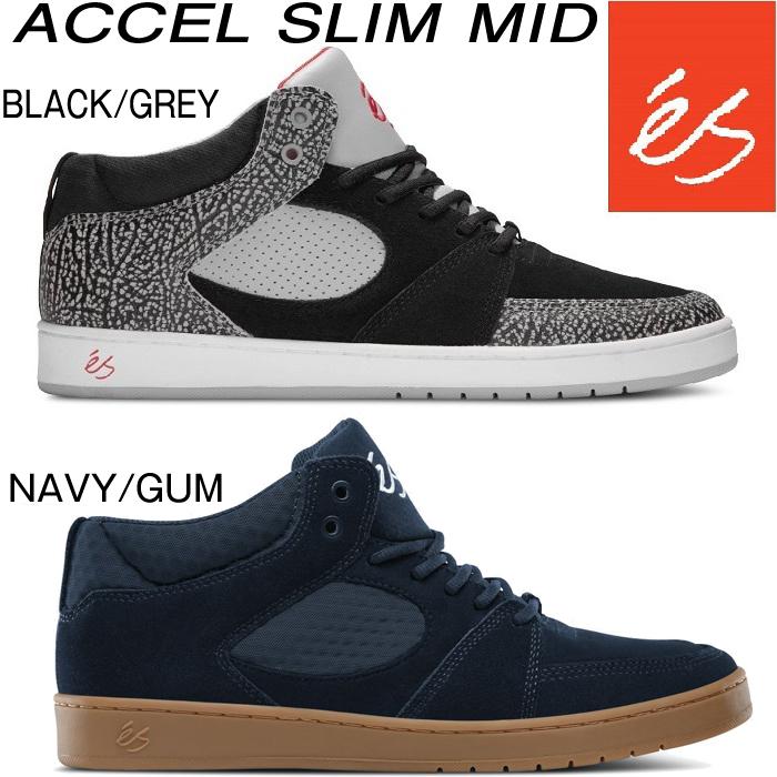 全2色 スケートボード シューズ スニーカー 靴 エス アクセル 2017 'es Accel SLIM MID