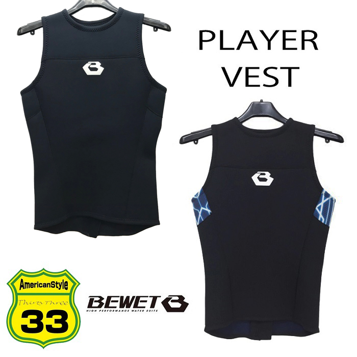 選べる2色 2018 BEWET ビーウェット 男性用 ウェットスーツ バックジップ タッパー ベスト BE WET PLAYER 2mm VEST