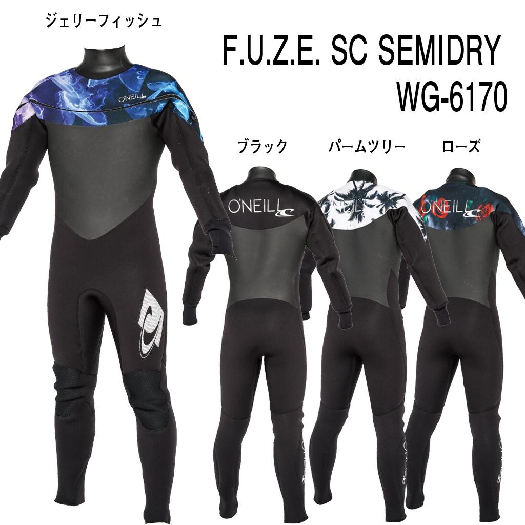 ウェイクボード セミドライ オニール 2019 O'NEILL SUPERFREAK F.U.Z.E. SC SEMIDRY for WAKE WG-6170 4color