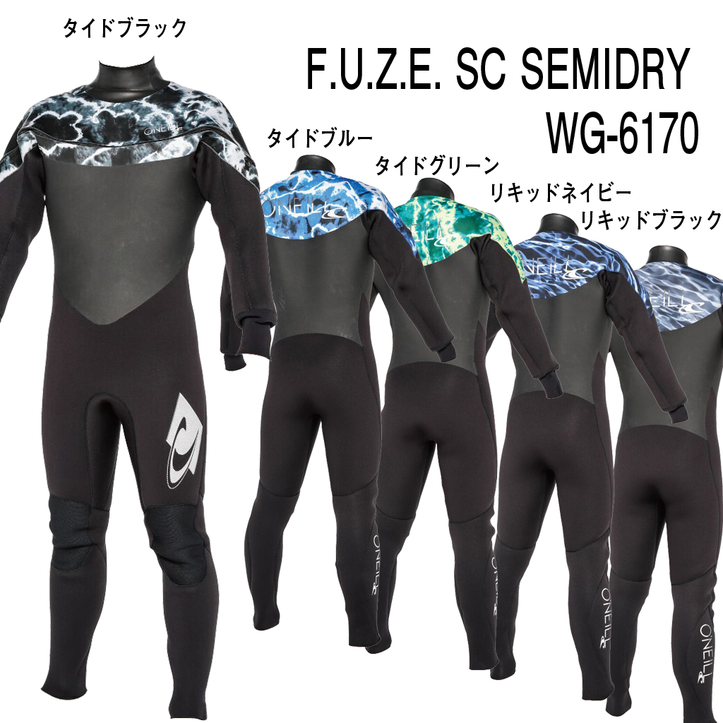 ウェイクボード セミドライ オニール 2019 O'NEILL SUPERFREAK F.U.Z.E. SC SEMIDRY for WAKE WG-6170 5color