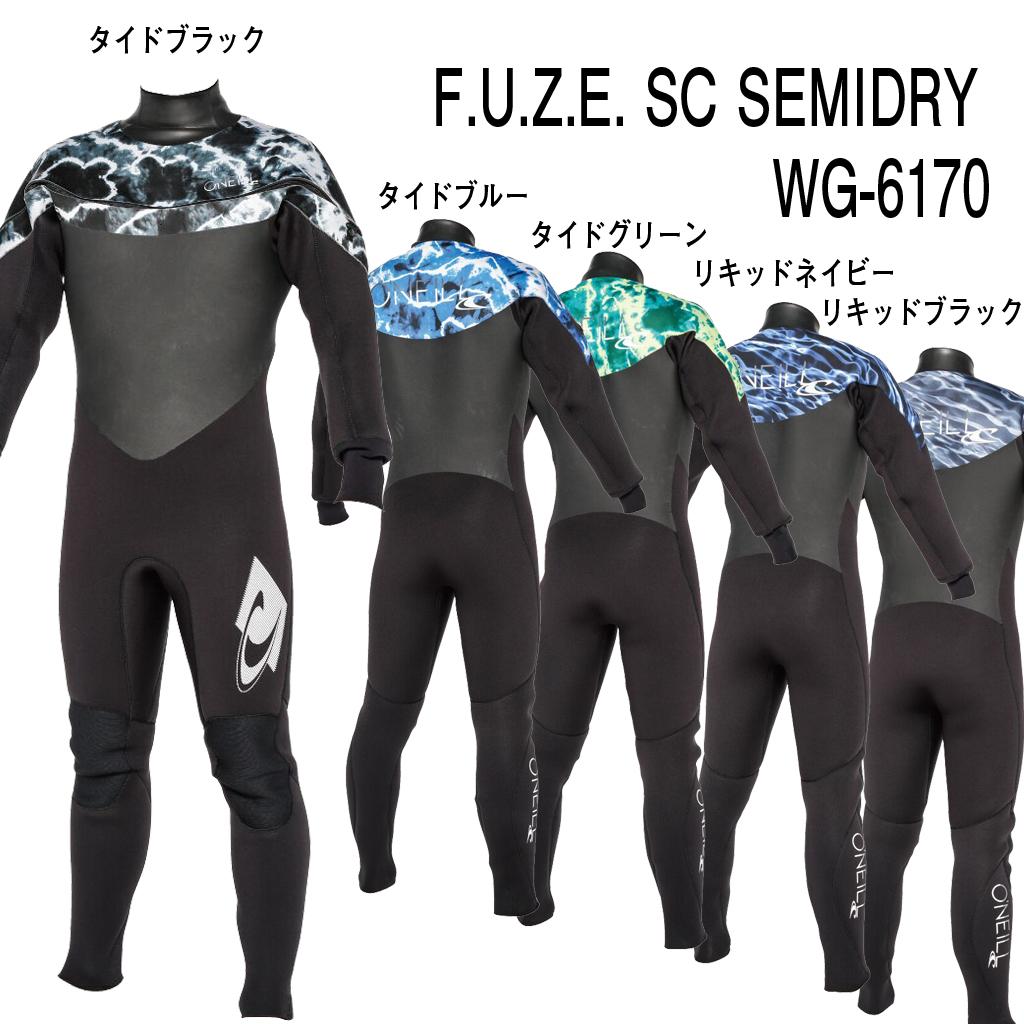 ウェイクボード セミドライ オニール 2019 O'NEILL SUPERFREAK F.U.Z.E. SC SEMIDRY for WAKE WG-6170 5color