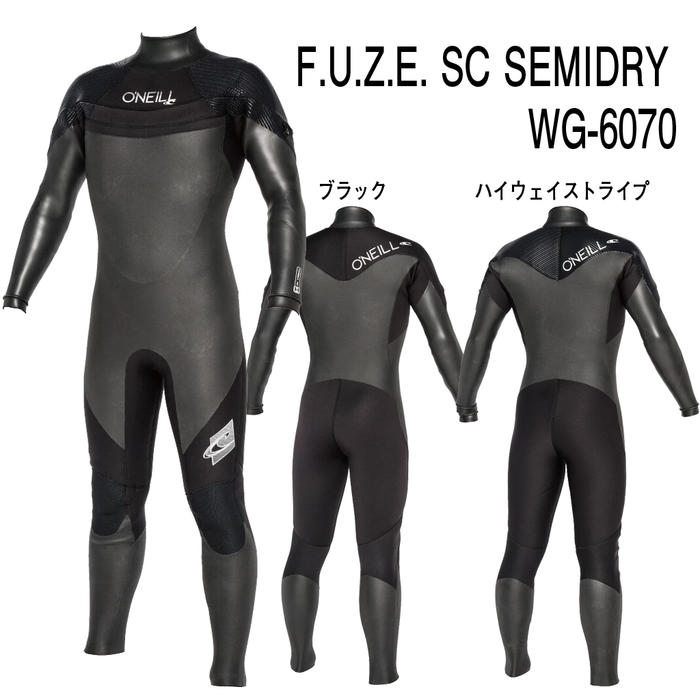 サーフィン セミドライ オニール 2019 O'NEILL SUPERFREAK F.U.Z.E. SC SEMIDRY for SURF WG-6070
