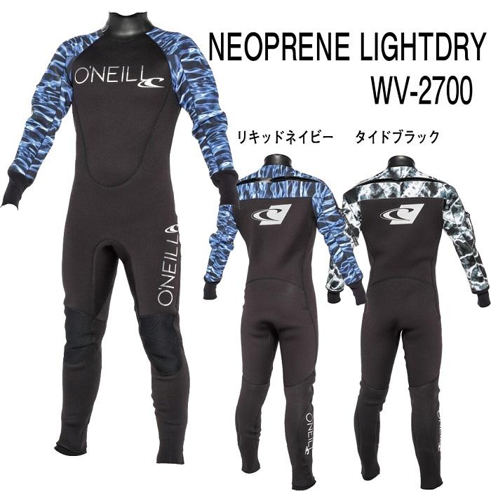 ウェイクボード ライトドライ オニール 2019 O'NEILL NEOPRENE LIGHTDRY for WAKE WV-2700