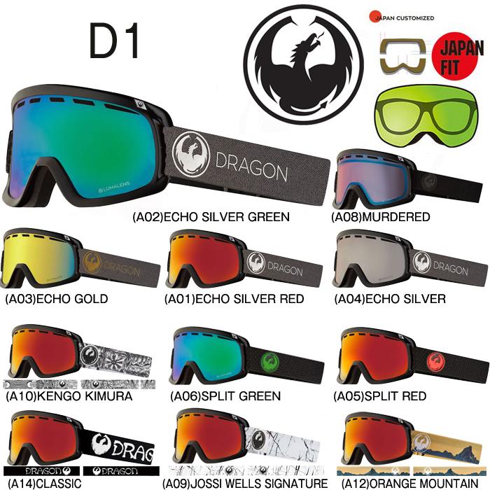 2019モデル DRAGON D1 JAPAN FIT スノーボード スキー ゴーグル ドラゴン