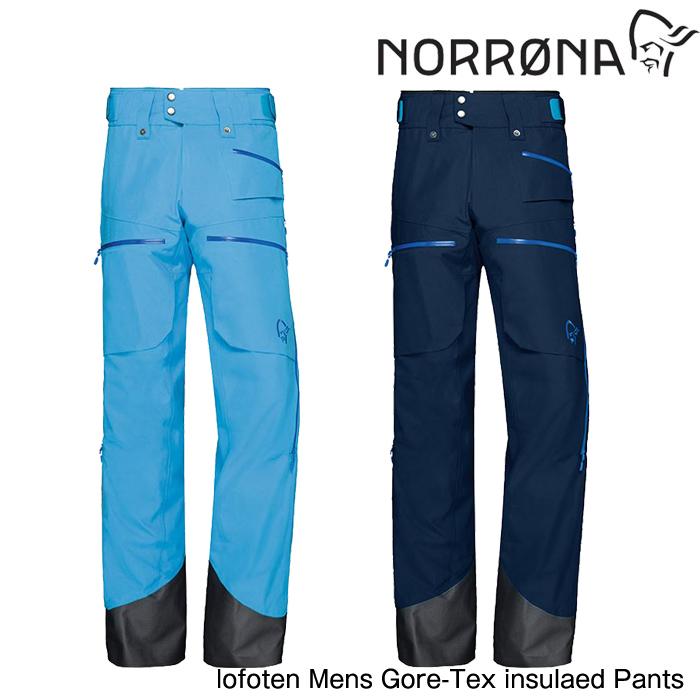 ノローナ メンズ ロフォテン ゴアテックス インサレーテッド パンツ 2019 Norrona lofoten Gore-Tex insulaed Pants