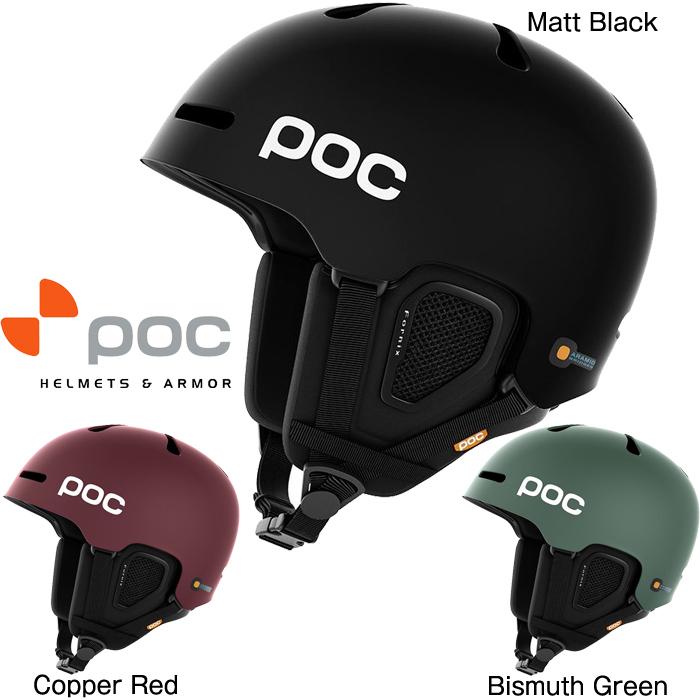 スキー スノーボード ヘルメット ポック 2019 POC FORNIX