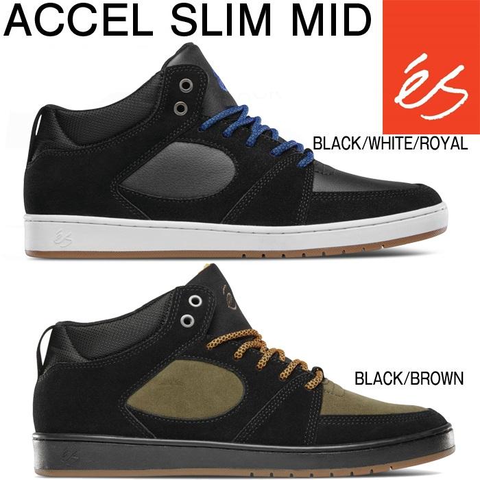 スケートボード シューズ スニーカー 靴 エス アクセル 2018 'es Accel SLIM MID