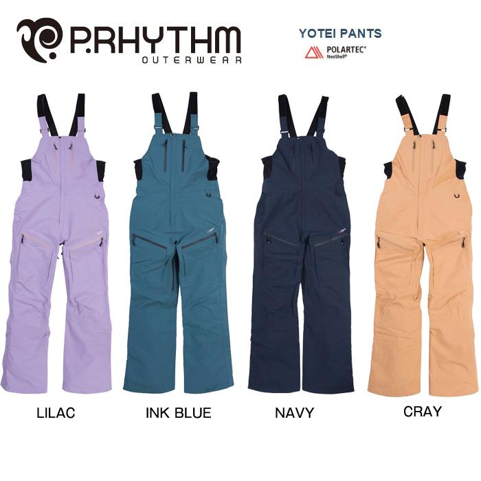 スノーボード ウェア パンツ プリズム 2019モデル P.RHYTHM YOTEI PANTS
