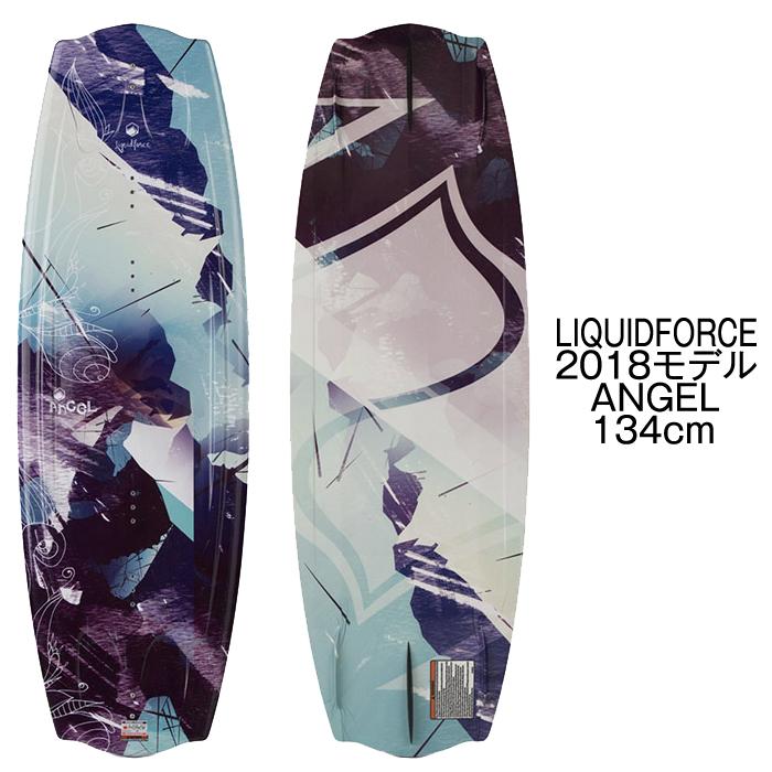 ウェイクボード リキッドフォース 女性用 2018 Liquid Force ANGEL 130cm 134cm